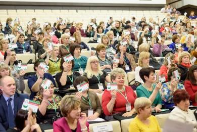 III отчетно-выборная конференция ОПСА 2010-2015гг.